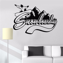Wall Art Sticker Winter Sports Room Decoration Extreme Snowboarding  Vinyl Removeable Ornament Beauty Mountain LY436