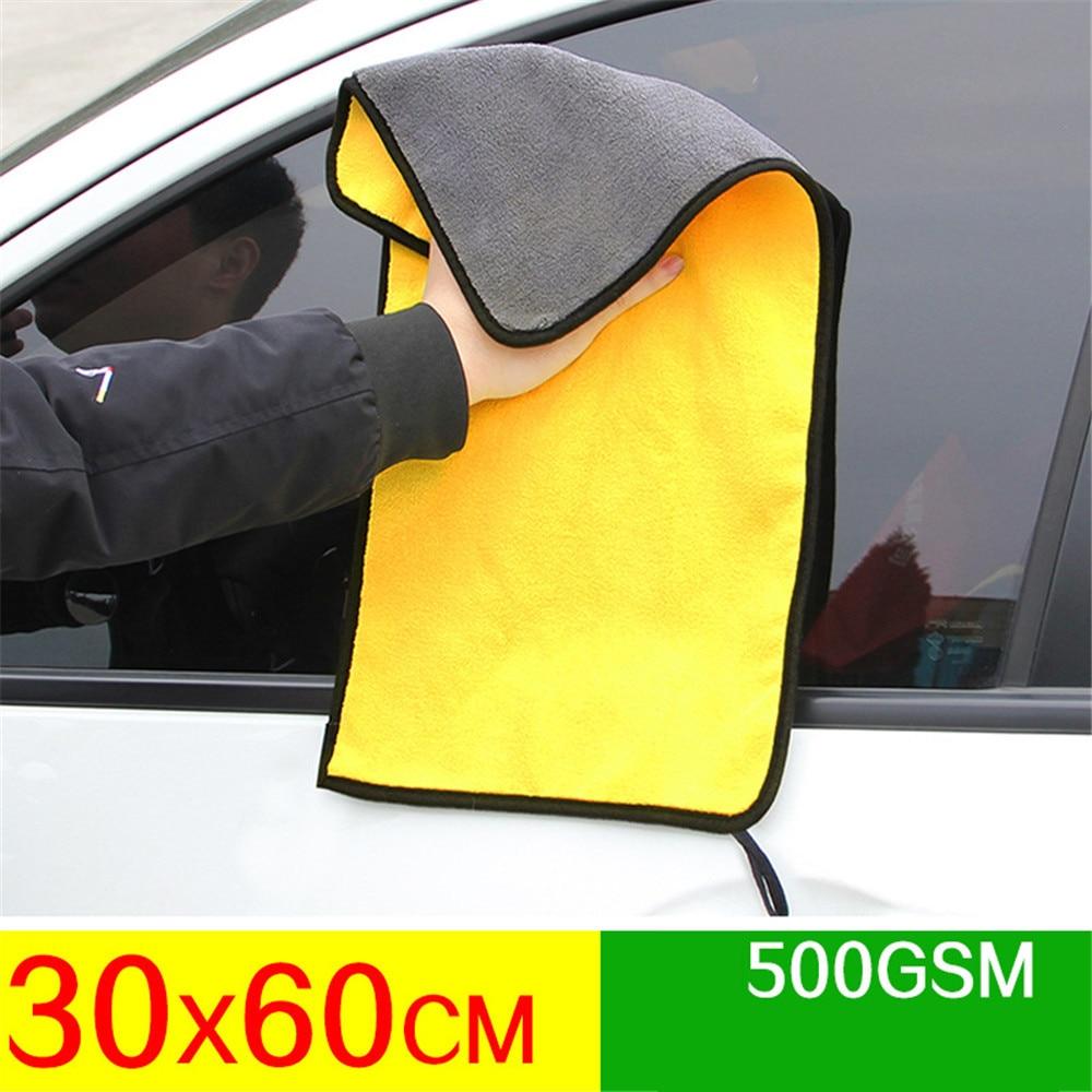 Mling 30x3 0/60CM Toalla de microfibra para lavado de coches paño de Secado y limpieza dobladillo paño de cuidado para coche que detalla la toalla de lavado de coches para Toyota