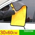 Mling 30x3 0/60 см автомойки микрофибра Полотенца чистки автомобиля сушка ткань с каймой, для ухода за автомобилем ткань с подробным описанием Авт...