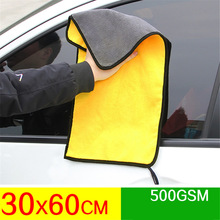 mling 30×30/60CM Car Wash Microfiber Towel Car Cleaning Drying Cloth Hemming Car Care Cloth Detailing Car Wash Towel For Toyota