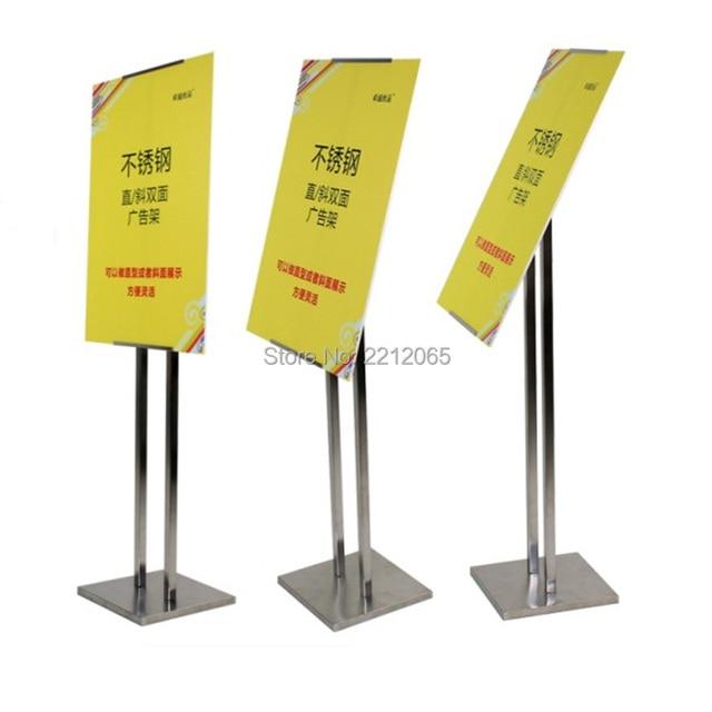 Adjustable Stainless Steel Floor-standing Poster Display Frames for Retail Store,Shopping Centers,Hotel and Restaurant FLSD-003