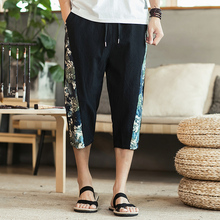 Casual Calf-Length Pants Waves Printing Patchwork Mens Elastic Waist Large Size