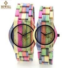 Bewell 2018 nuevo diseño colorido de bosque las mujeres relojes de moda de la protección del medio ambiente reloj hombre reloj femenino