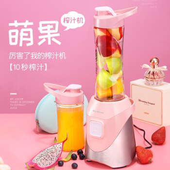 JZM-2016 Portable Home Juicer Stir Milkshake Fruit Juice Double Cup Mixer