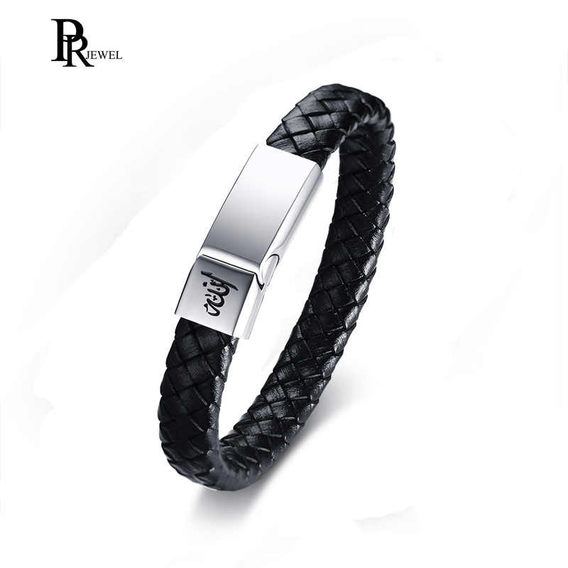 Men's Stainless Steel Genuine Leather Muslim Islam God Allah Cuff Bracelet with Magnetic Clasp