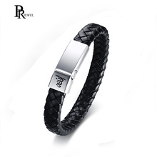 Mens Stainless Steel Genuine Leather Muslim Islam God Allah Cuff Bracelet with Magnetic Clasp