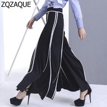 Brand Designer Women's Wide Leg Pants Fashion Split on Side Long Pants European and American 2019 Summer Autumn Trendy Trousers