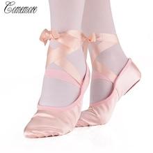 Comemore Профессиональный Балетки с острым носком подходит для женщин, девушек и девочек. атласные балетки с лентами детей Йог Танцы обувь