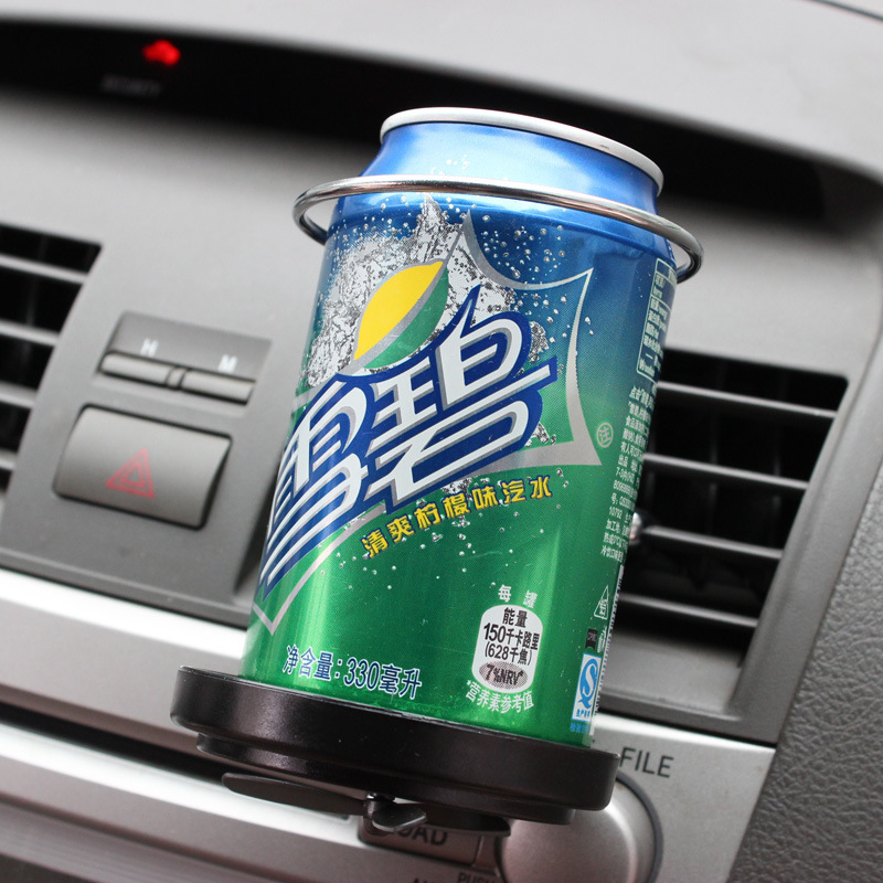 Car Air Outlet Drink Holder Car Case Water Cup Holder Car Drink Holder With Small Fan Auto Universal Interior Accessories 1