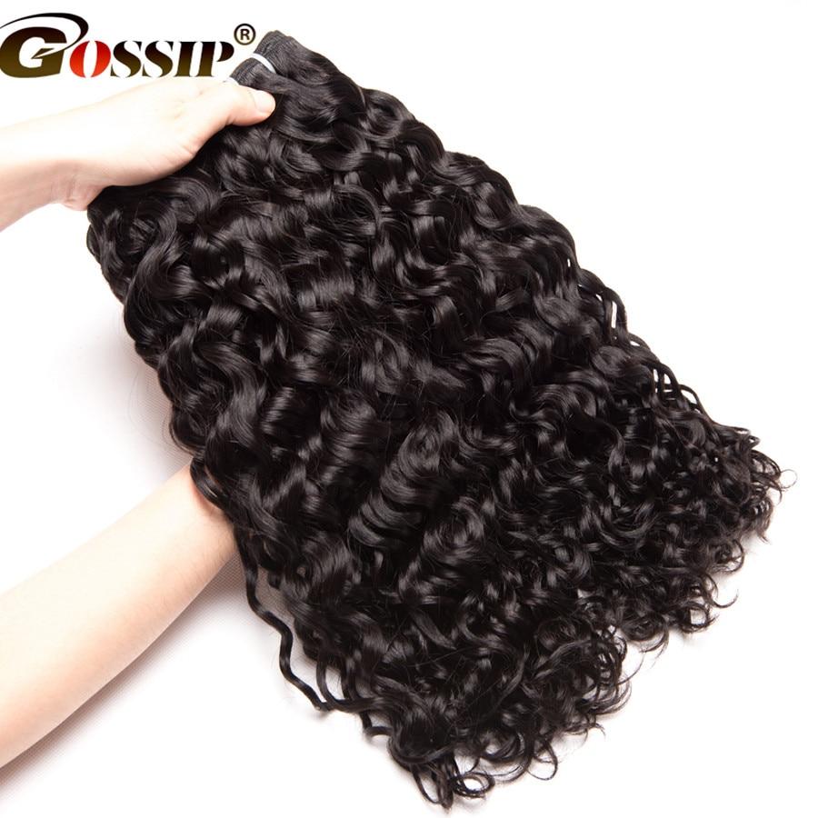 Gossip Hair 3pcs Water Wave Virgin Hair Extention Brazilian Hair Weave Bundles Natural Color Unprocessed Human Hair Bundles