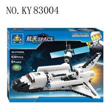 New Style Moveable Kazi Building Blocks Shuttle Atlantis Learning Education Toys Robotic Arm Rotate Freely & Astronaut Driver