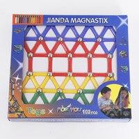 103Pcs Set Construction Building Blocks Toys DIY 3D Magnetic Designer Educational Bricks Child Kids DIY Blocks