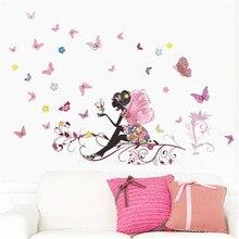 Nueva Flor de Mariposa de Hadas pegatinas de pared para niños habitaciones calcomanías DIY cartel vinilos paredes Salón Etiqueta de La Pared Decoración Para El Hogar
