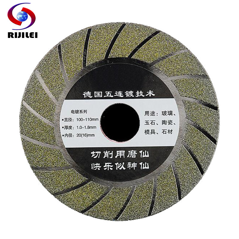 RIJILEI 4inch 100mm*20*1.6 Plating Diamond Tile Cutting Disc Marble Turbo Blade Glass Saw Dry And Wet Abrasive Disc MX25