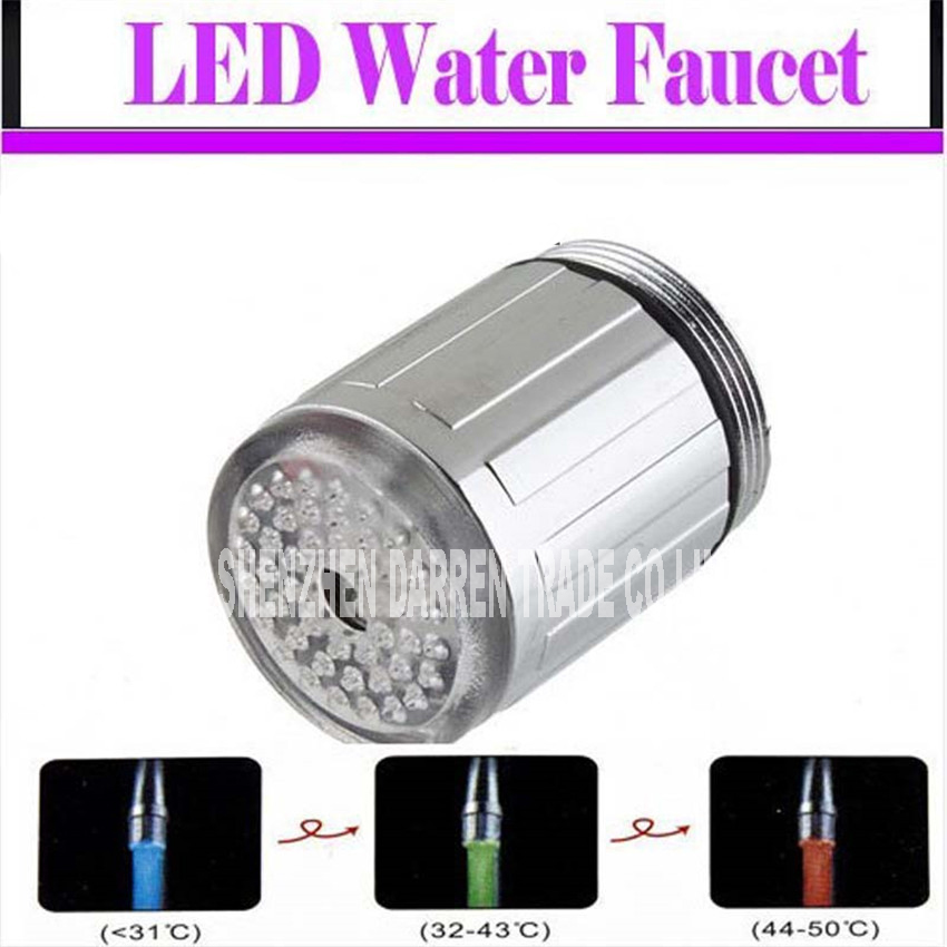 100pcs 7 Color LED Light Faucet Spray Spout Aerator Accessory with Hydraulic Power Adapter without Batteries Needed LD8001-A6