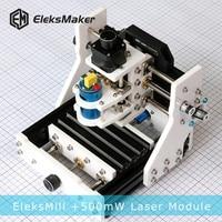 EleksMaker 500mW Desktop DIY CNC Micro Laser Engraving Machine Assembling Kits