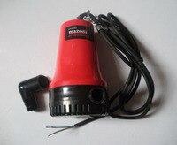 12V DC water pump submersible 50w marine pump, fishing boat water pump,bilge