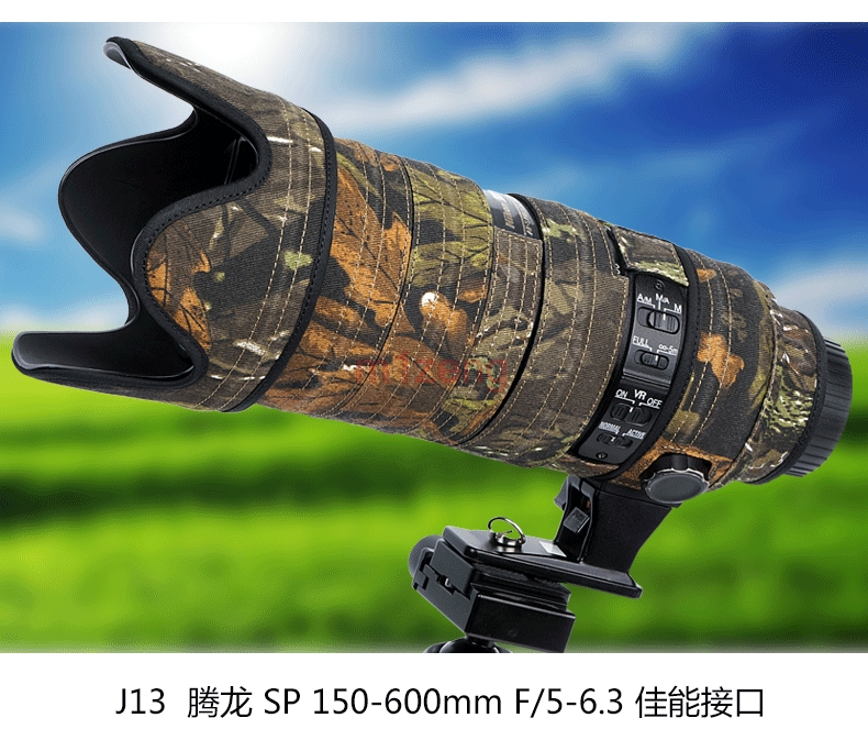 SP 150-600mm f/5-6.3Di VC USD Lens Waterproof Clothing protective cover case Rain Cover For TAMRON Guns объектив tamron nikon sp af 35 mm f 1 8 di vc usd