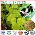 300g Padrão DO PBF Epimedium Herb/Herba Epimedii/Icariin Extrato com frete grátis