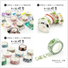 LOLEDE 15mm x 7m kawaii washi tape lovely leaves pattern Masking Tapes School