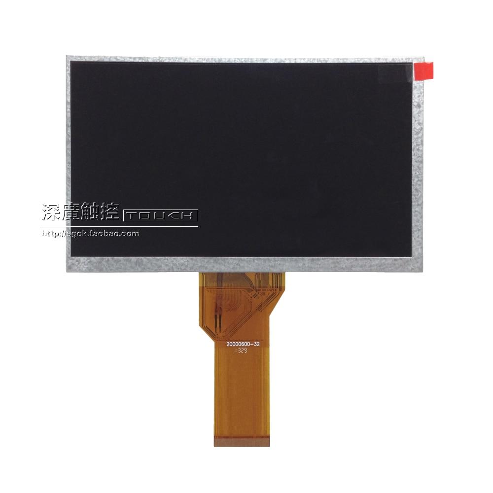 7 inch LCD screen, AT070TN92 TN94 vehicle DVD navigation high brightness screen display screen