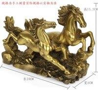 Большой Медь Лошади качели кусок ремесел домашнего интерьера бронза украшения фэн шуй Shuangma Pentium