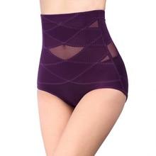 Slimming Underwear Women Shapewear Briefs Thin Mid-lumbar Abdomen Hips Slimming  Newest