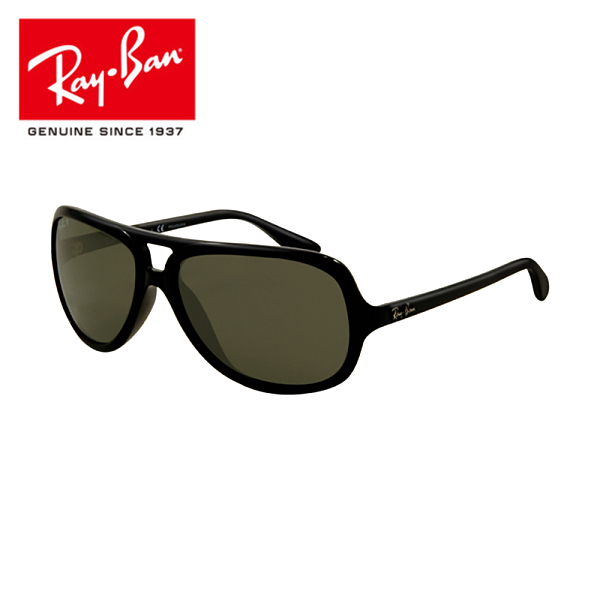 Original RayBan Brand RB4162 Outdoor Glassess,Hiking Eyewear RayBan Men/Women Retro Comfortable 4162 UV Protection SunglassesOriginal RayBan Brand RB4162 Outdoor Glassess,Hiking Eyewear RayBan Men/Women Retro Comfortable 4162 UV Protection Sunglasses