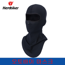HEROBIKER Men Black Motorcycle Balaclava Moto Mask Motorcycle Face Mask Windproof Cycling Military Tactical Paintball Ski Mask breathable motorcycle face mask balaclava windproof dustproof paintball biker hood ski durag tactical military bandana sun mask