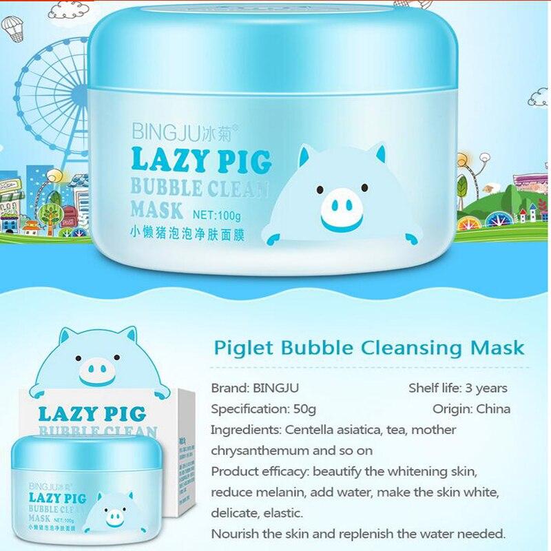Diminuir os Poros da Pele Lavável Máscara 100g 2 Pcs