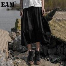 [Eem] 2019 yeni bahar yaz yüksek elastik bel siyah üç boyutlu kısa yarım vücut tomurcuk etek kadın moda gelgit JW685