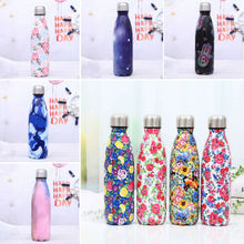 Stainless Steel Vacuum Insulated Bottle Water Drinks Flask Thermoses 500ML 0.5L все цены