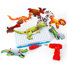 Children's Puzzle Disassembly Tool Screw Screw Drill Toy Variety Animal Disassembly Assembly Block Building Block