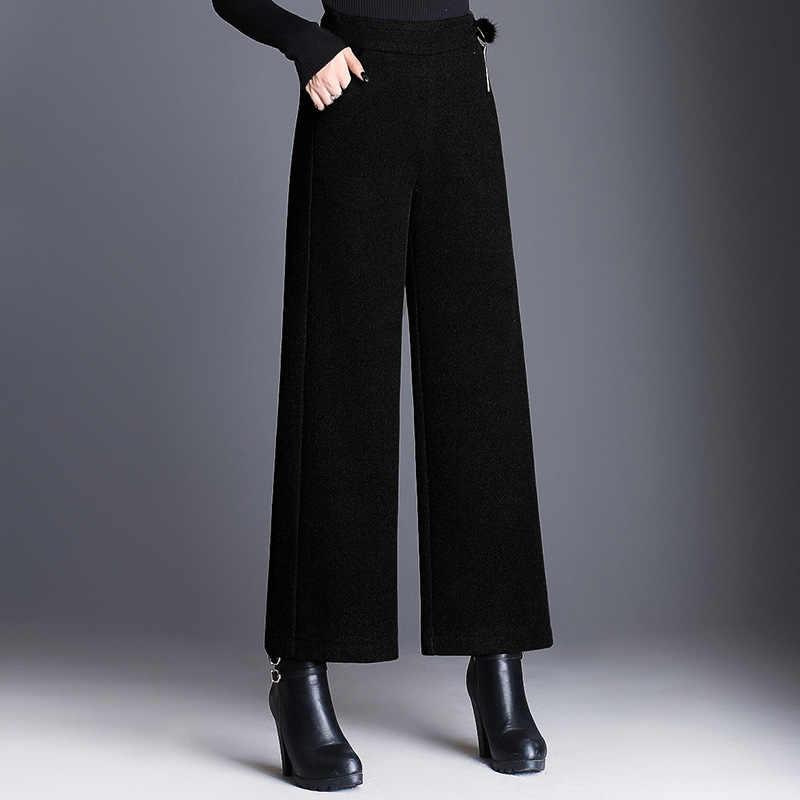 2018 ファッション女性厚いパンツワイド脚パンツとウールのズボン女性ゆるいカジュアルパンツビッグサイズ 5XL 茶黒