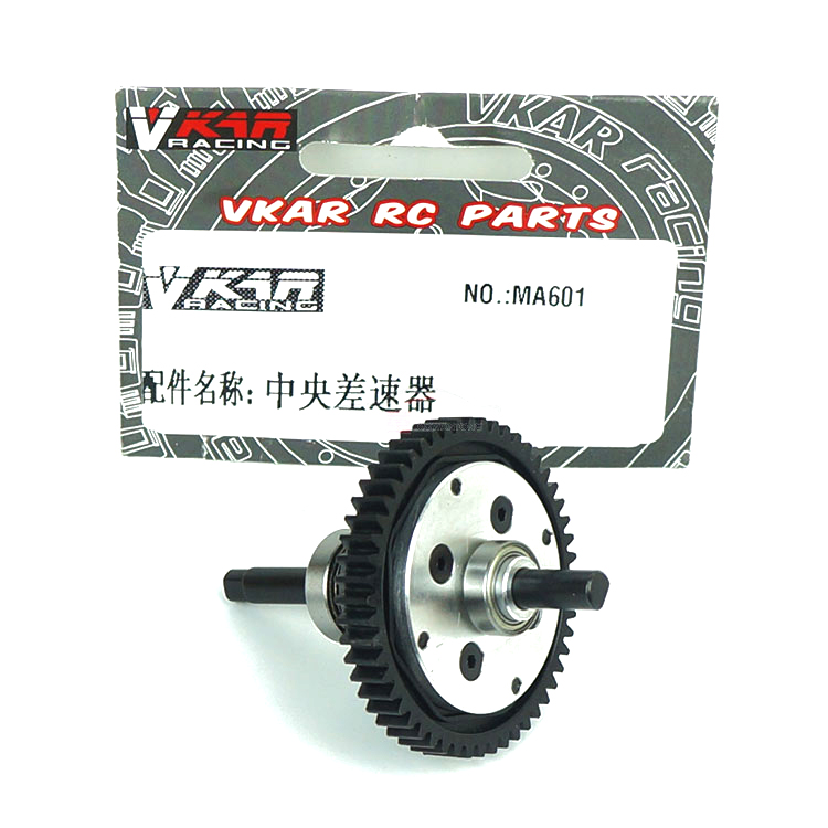 VKAR RC Parts high quality buffalo short card frame upgrade accessories MA601 central differential V1 V2 available free shipping free shipping mcp x mcpx v2 metal upgrade paddle clip spindle rotor
