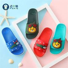 Baby Kids Girls Boys Slippers Children Flip Flops Barefoot Child Lion Shoes Swimming Summer for baby