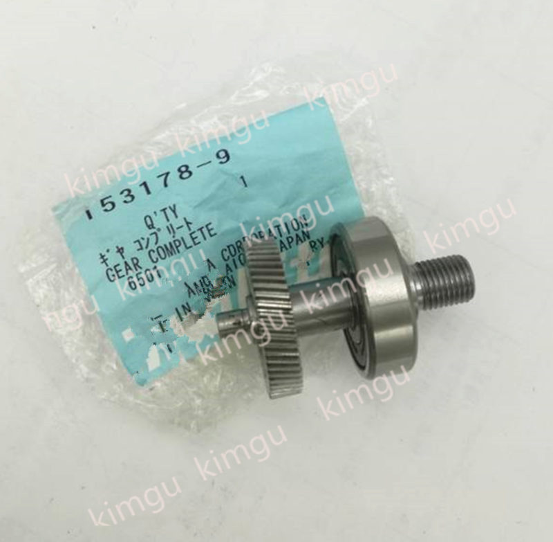 Gear 153178 9 Replace For Makita 6501