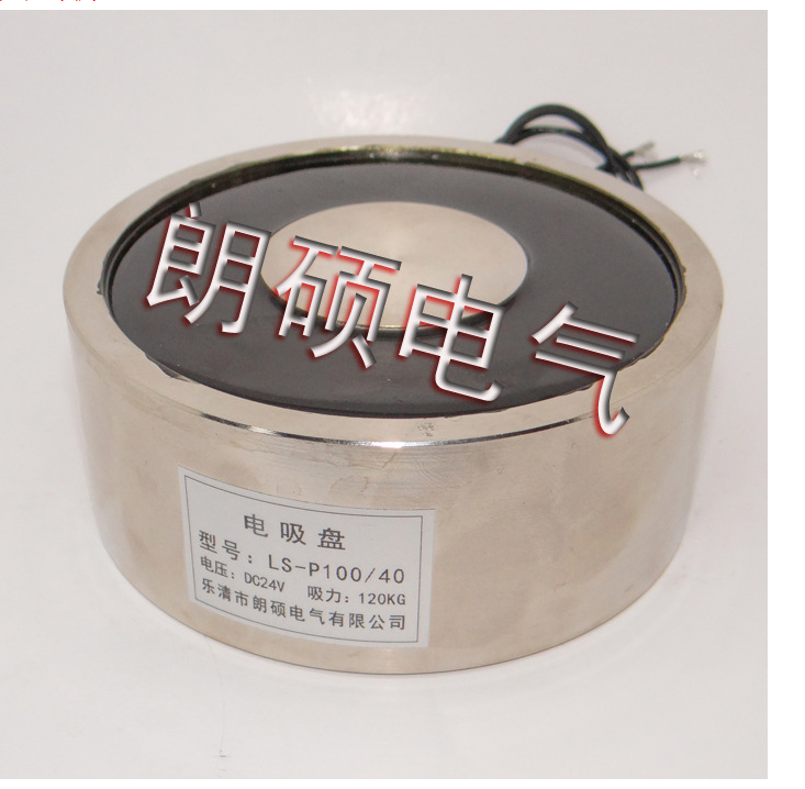цена на 220V AC 120kg 1200N 15W P100/40 Electric Lifting Lift Round Force Magnet Electromagnet Solenoid