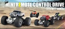 Remote control toys Wltoys 6063 Mini rc car 5CH 5 Speed Radio Control Car Children's electric car for kids outdoor fun