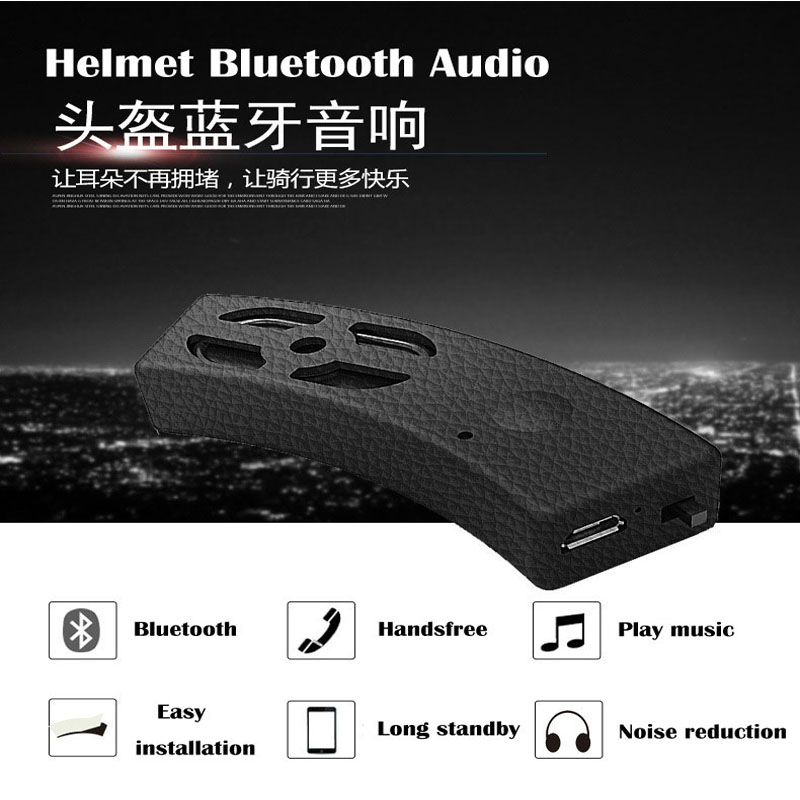 Bike Motorcycle Helmet Bluetooth headset built-in wireless Bluetooth stereo subwoofer Mini wind noise models Universal Host