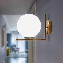 現代のガラス玉壁ランプ led ベッドサイド読書ランプホワイトグローブ壁ライト屋内家の装飾照明 E27 照明器具
