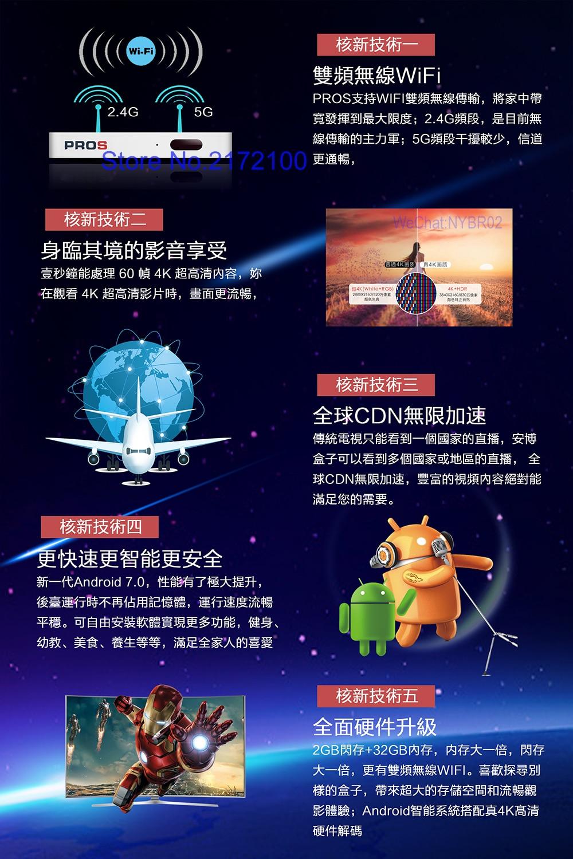 UBOX PROS GEN7 UPROS avec cadeau gratuit débloquer Tech iptv TV BOX Android TV BOX gratuit IPTV Smart TV UBOX4 PRO GEN6 PRO OS Version - 3