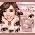 Sweet girl eyeshadow Japanese Eye shadow 5 color Eyeshadow Palette Women Diamond Bright Shining Flash Glitter Make Up Set A2
