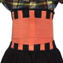 Hot Sale font b Fitness b font Waist Protection Neoprene Back Brace Adult Slimming Weightlifting Belt