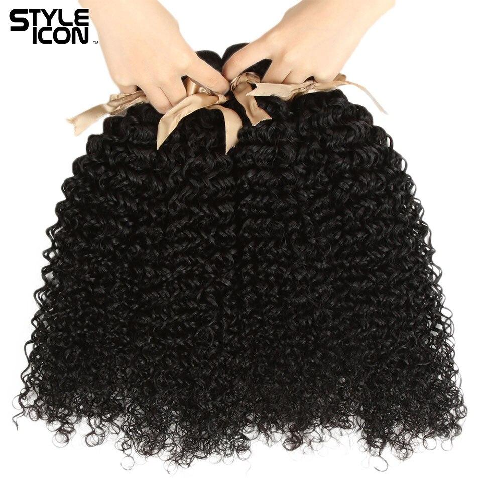 4-bundles-kinky-curly-hair