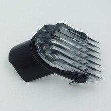 Для PHILIPS машинка для стрижки волос гребень маленький 3-21 мм QC5010 QC5050 QC5053 QC5070 QC5090