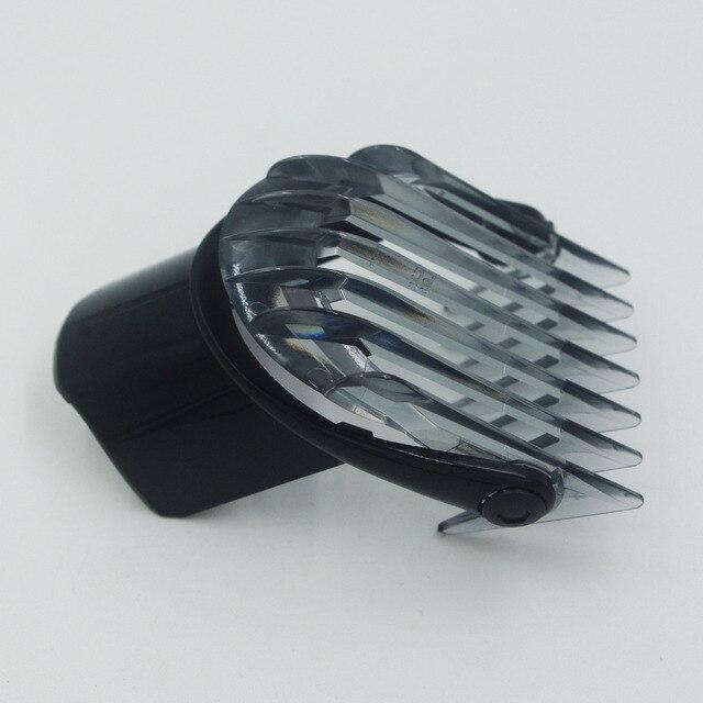 送料無料フィリップスバリカン櫛小 3-21 ミリメートル QC5010 QC5050 QC5053 QC5070 QC5090
