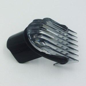 Free Shipping FOR PHILIPS HAIR CLIPPER COMB SMALL 3-21MM QC5010 QC5050 QC5053 QC5070 QC5090(China)