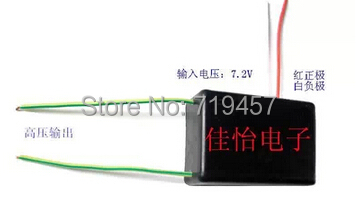 FREE SHIPPING High voltage DC power supply high voltage inverter high voltage module booster 1000KVFREE SHIPPING High voltage DC power supply high voltage inverter high voltage module booster 1000KV