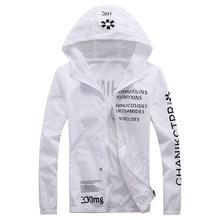 New 2018 autumn hooded jacket men Thin military jacket zipper Features windbreak